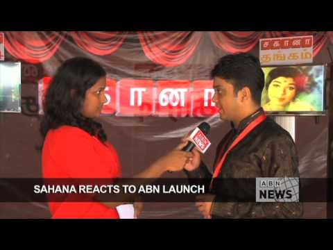 Abn Launch: Sahana Reacts video