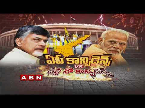 Debate | TDP Have 13 Minutes To Corner BJP Over No Trust Motion In Parliament | Part 1 | ABN Telugu
