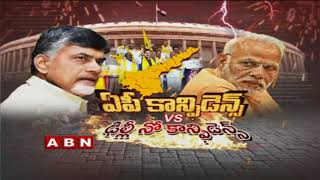 Debate | TDP Have 13 Minutes To Corner BJP Over No Trust Motion In Parliament | Part1