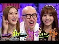 download lagu      Hello Counselor - Hong Sukchun, Hong Kyungmin, Chun Yiseul & more! (2014.05.26)    gratis