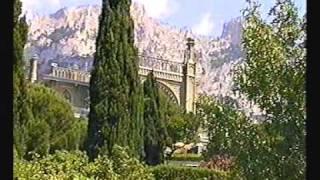 Крым Ялта.Никитский ботанический сад.Дворцы!!   2003 год