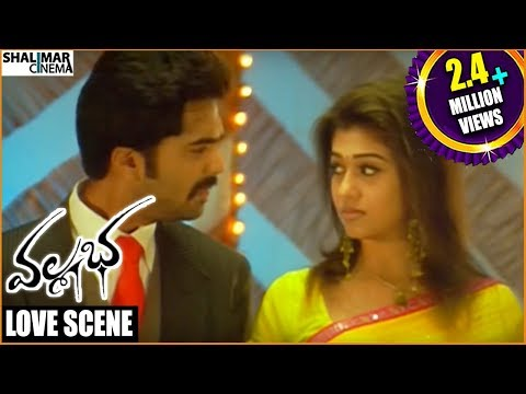 Vallabha Movie || Simbhu & Nayanatara Beautiful Love Scene video