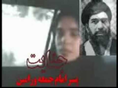 تجاوز آخوند بی ناموس به یک دختر بیگناه در ورامین ایران thumbnail