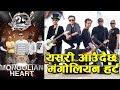 यसरी आउँदैछ मंगोलियन हर्ट || Featuring Pop Band 'Mongolian Heart'