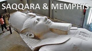 メンフィス (エジプト)