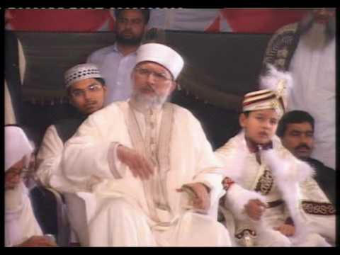 Dhoondo ge Agar Mulkon Mulkon Presented to Shaykh-ul-Islam Dr...