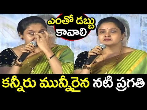 Actress Pragathi Emotional Speech on Stage at Memu Saitham Program || Tollywood News #9RosesMedia