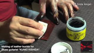 Making of leather buckle for KUNIO KISHIDA