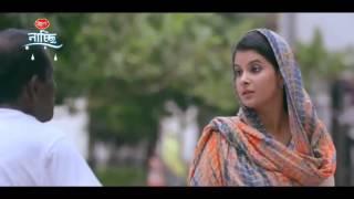 Bibahito Bachelor Bangla Eid Ul Azha Natok 2016  Ft.Siddique,Hasan,Faria