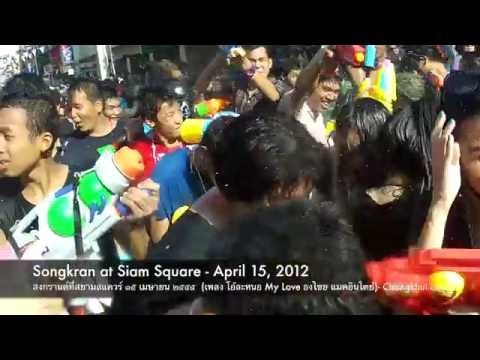 Songkran at Siam Square, Bangkok 2012