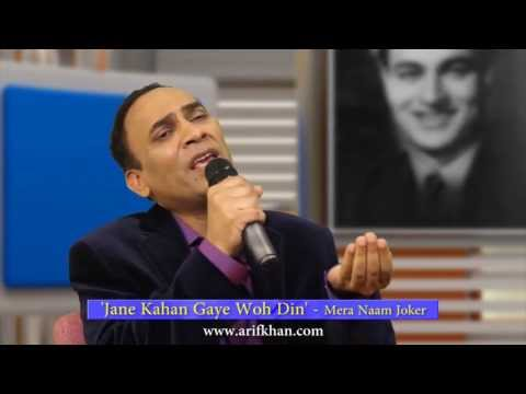 Jane Kahan Gaye Woh Din - Mera Naam Joker video