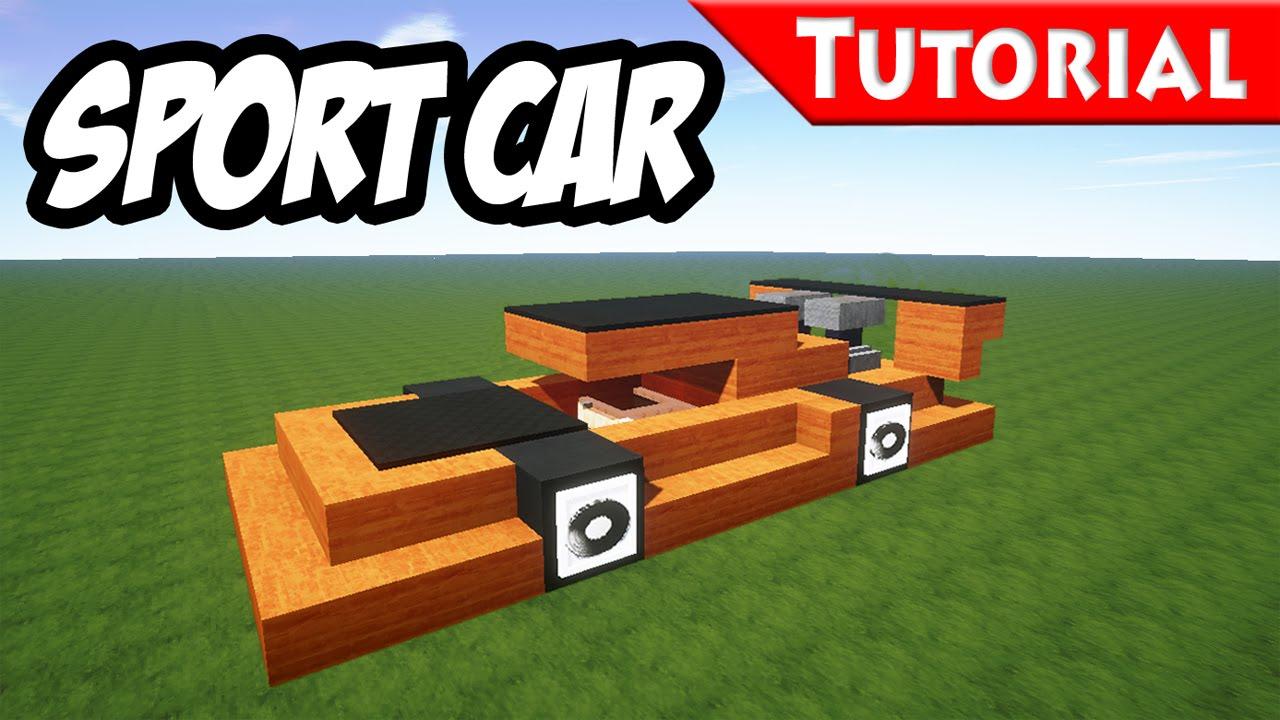 Как построить машину