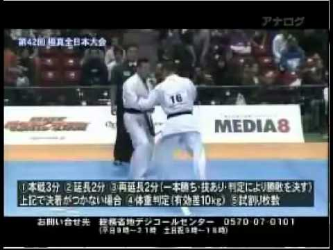 42nd All Japan Open Karate Tournament TV Special (Kyokushin) 1 of 7 (42回全日本極真) Image 1