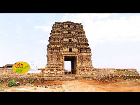 AP Tourism | Beauty of Kadapa | Gandikota Fort | Day 2