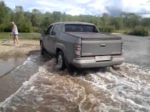 Honda Ridgeline - форсирование р.Бердь (Новосибирская область)