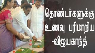 Vijayakanth Serving food to his party Men