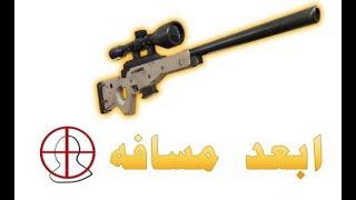 افضل لاعب عربي بالسنايبر فورت نايت ! - fortnite