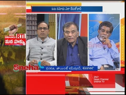 SAMACHARAM  MANA HAKKU - Special Show on RTI ACT 16th September || Sneha TV