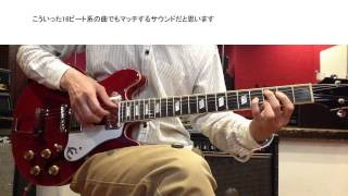 Epiphone Casino Coupe Review