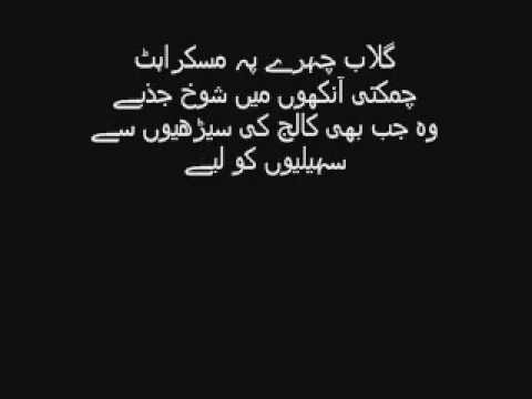 Aik Larki - Urdu/Hindi Poetry