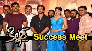 Killer Movie Success Meet 2019 | Killer | Vijay Antony