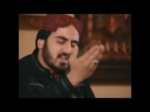 Shakeel Ashraf - Ya Ali Ya Ali - Bara Aastan Hai Mere Mustafa Ka