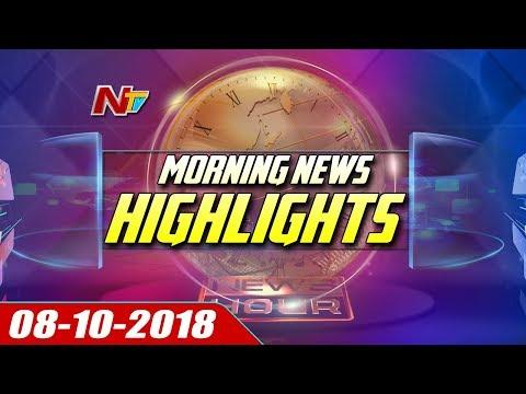 Morning News Highlights  | 8th October, 2018 | NTV