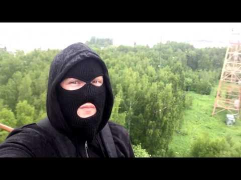 Радиоцентр Куркино на Планерной.