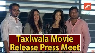 Taxiwala Movie Release Press Meet | Vijay Devarakonda | Priyanka Jawalkar