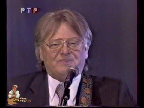 Юрий Антонов - На улице Каштановой + награждение премией МВД