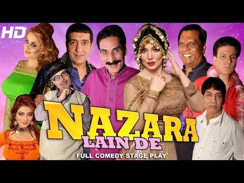 Latest Iftikhar Thakur, Zafri & Amanat Chan - NAZARA LAIN DE - Comedy Stage Drama - HI-TECH MUSIC