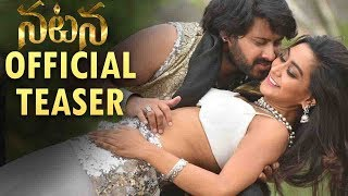 Natana Movie Official Teaser | Mahidar, Sravya Rao, Bhanu Chander