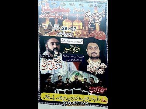 Live Majlis 27 rajab 2019 Matami House Sarpak Chakwal