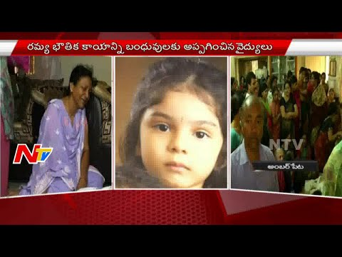 Panjagutta Accident Case : Baby Ramya's Body Reaches Home | Live Updates | NTV