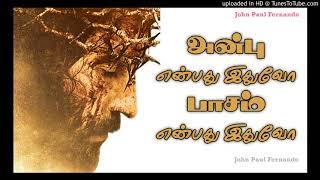 LENT-Must Listen Tamil Christian Song
