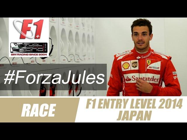 #rFactor VRG F1 2014 Entry Level - Round 13 GP Giappone - Qualifiche e Gara HD
