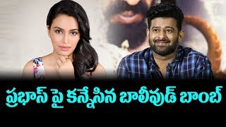 Swara Bhaskar Wants To Act With Prabhas