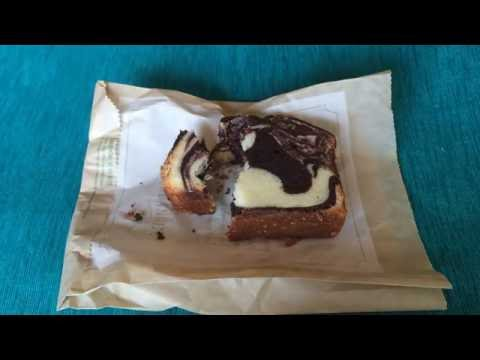 STARBUCKS Chocolate Marble Loaf Cake Review