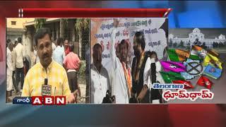 Congress Disciplinary Committee Meet Over Komatireddy Rajgopal Reddy Allegations