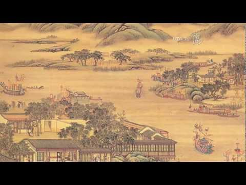 Qu Yuan: Father of Chinese Poetry