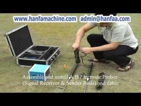 mine locator underground water detector (one)