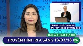 Tin tức thời sự : Liên Hiệp Quốc cùng Việt Nam xây nhà chống bão cho dân