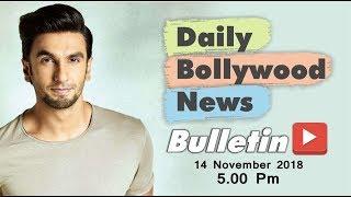 Latest Hindi Entertainment News From Bollywood | Ranveer Singh | 14 November 2018 | 5:00 PM