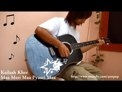 Meri Maa Pyari Maa Mama - Dasvidaniya Guitar Cover By Ashu video