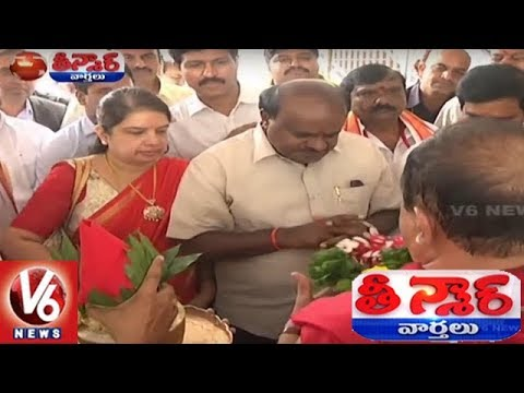 HD Kumaraswamy Son Nikhil Gowda To Marry Vijayawada Girl | Teenmaar News
