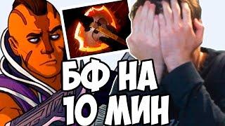 БФ на 10 МИН с КОМАНДОЙ ПИДОРОВ