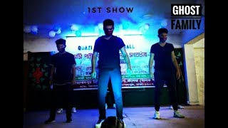 MPSC Farewell Performance 2018|Ghost Famiy
