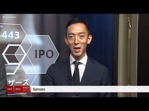 Sansan[4443]東証マザーズ IPO