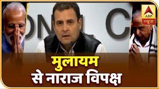 मुलायम को मोदी पसंद हैं । मास्टर स्ट्रोक का फुलएपिसोड। 13-02-2019   ABP News Hindi