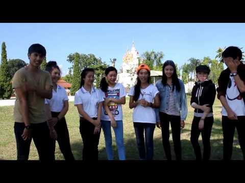 Mueang Phayao Thailand By Tourism University Of Phayao.